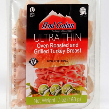 Ultra Thin Sliced Oven Roasted & Grilled Turkey Breast